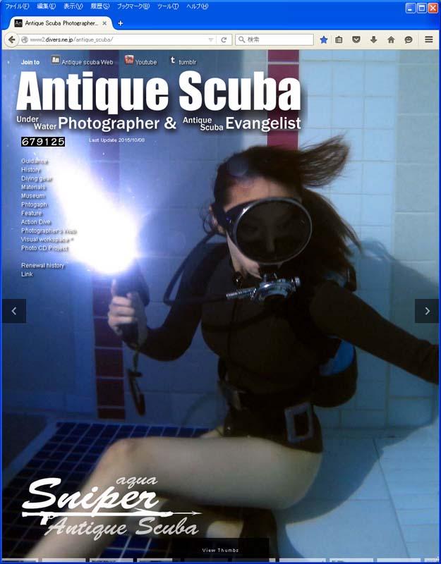 10月 | 2015 | Antique Scuba