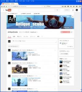 Youtube2300