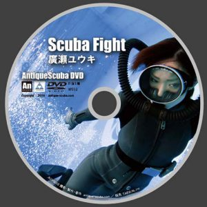 scubafight_lb